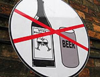 В Слободзейском районе усилят контроль над соблюдением запрета на продажу спиртного несовершеннолетним