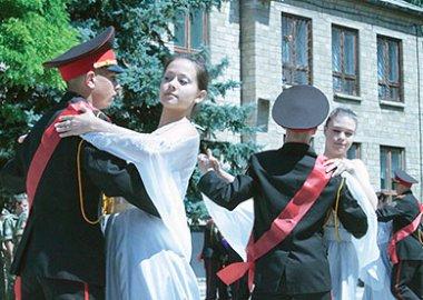 Новый Регион: В приднестровской кадетской школе МВД состоялся очередной выпуск