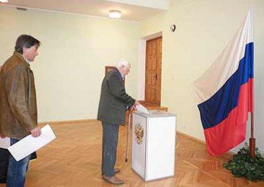 Новый Регион: выборы
