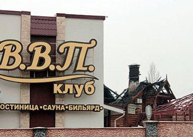 Новый Регион: Тираспольский культурно-оздоровительный центр серьезно пострадал в результате пожара (ВИДЕО)