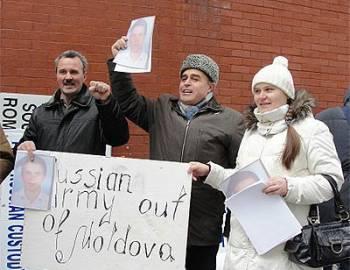 Новый Регион: На митинге в Страсбурге выходцы из Республики Молдова потребовали вывести российские войска из Приднестровья