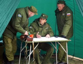 Новый Регион: На берегах Днестра пройдут трехсторонние военные учения миротворцев (ФОТО)