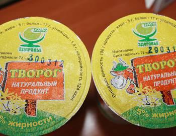 Новый Регион: В Тирасполе продают завтрашний творог (ФОТО)