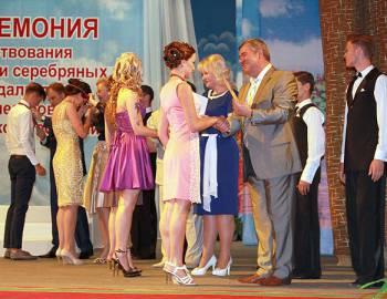 Новый Регион: Приднестровские медалисты получили награды из рук руководителей республики (ФОТО)