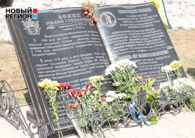Новый Регион: В Приднестровье отмечают День Конституции Украины (ФОТО)