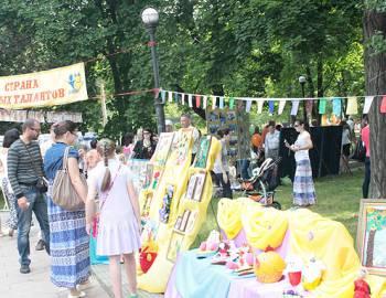 Новый Регион: В Приднестровье отмечают День защиты детей (ФОТО)