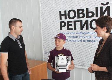 Новый Регион: Читатель ''Нового Региона'' из Тирасполя, победивший в конкурсе среди футбольных болельщиков, получил свои трофеи (ФОТО)