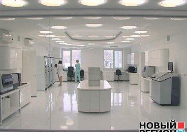 Новый Регион: Новый медицинский центр в столице Приднестровья готовится к открытию (ФОТО)