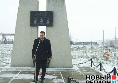 Новый Регион: Рыбницкие гвардейцы считают, что их жертвы 13 декабря 1991 года были ненапрасными (ФОТО)