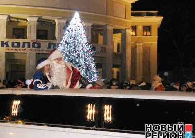 Новый Регион: В столице Приднестровья зажгли главную новогоднюю елку (ФОТО)