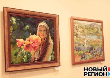 Новый Регион: Известная приднестровская художница Татьяна Шума представила выставку ''Окно'' (ФОТО)
