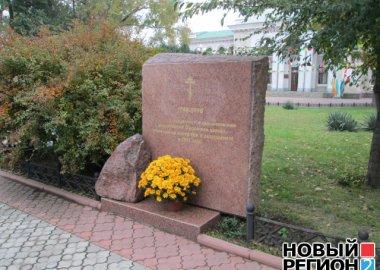 Новый Регион: В Тирасполе отметили Покрова (ФОТО)